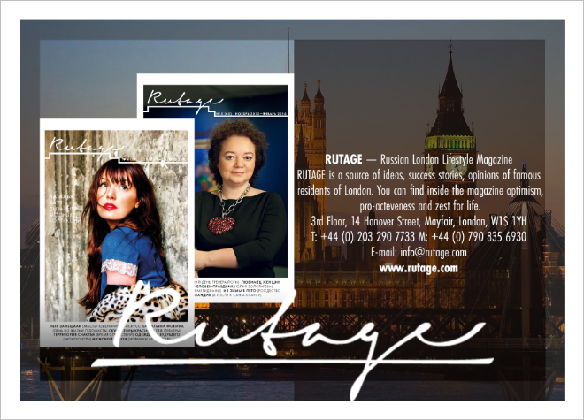 Rutage Covers 1