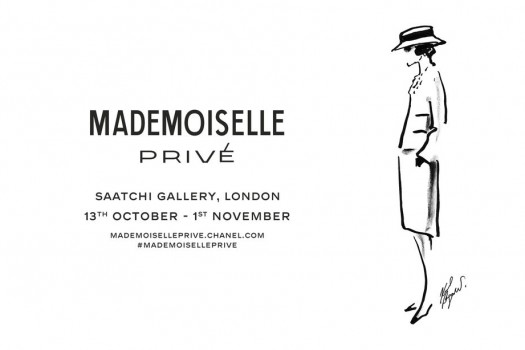 Выставка Mademoiselle Privé, посвященная творчеству Коко Шанель
