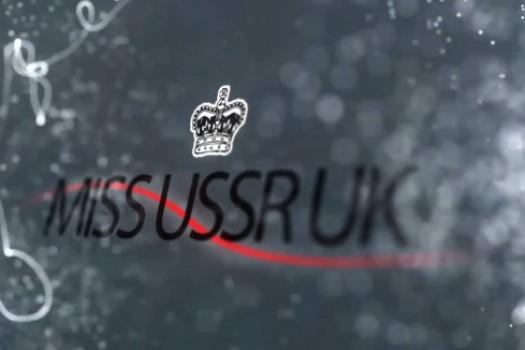 В Лондоне проходит конкурс красоты Мисс USSR