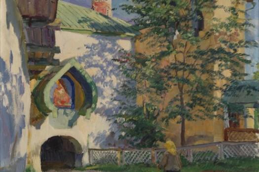 Русское искусство на торгах MacDougall's
