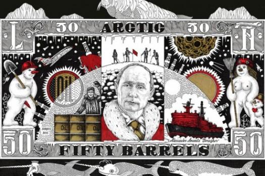 Российские экспаты выбрали искусство художника Аманиты