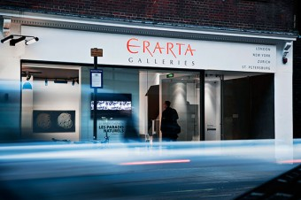 В Лондоне закрылась галерея Эрарта