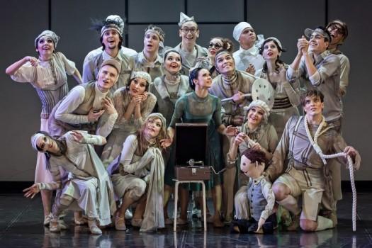 Гастроли Театра балета Бориса Эйфмана