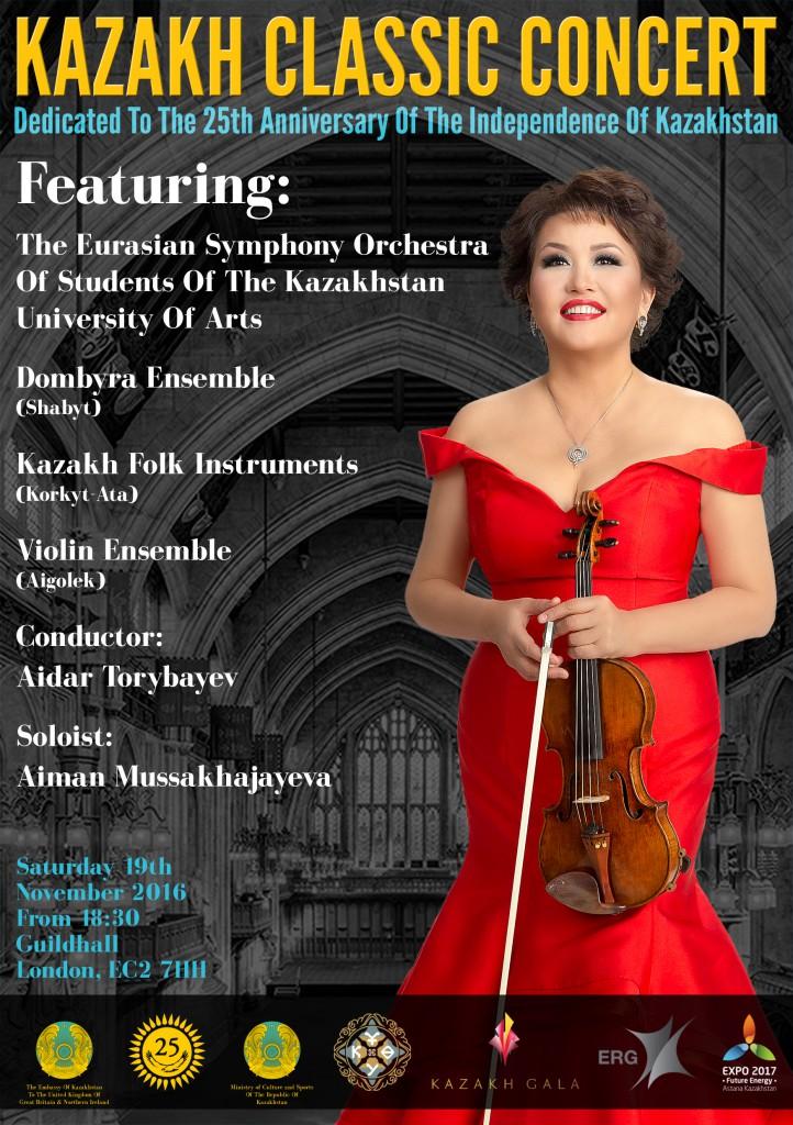 kazakh-classic-concert-poster