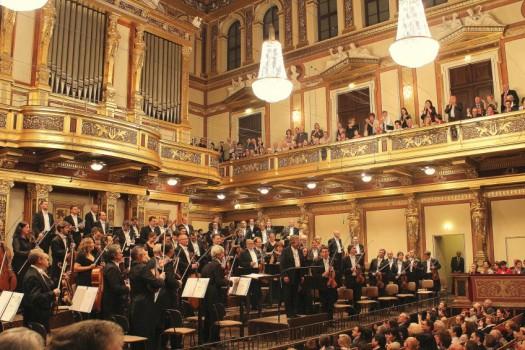 Государственный академический Большой симфонический оркестр отправился в турне