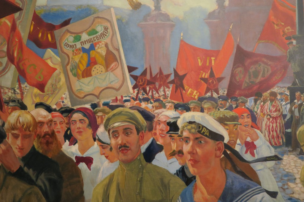 "Б. Кустодиев. ""Демонстрация на площади Урицкого"" (1921)"