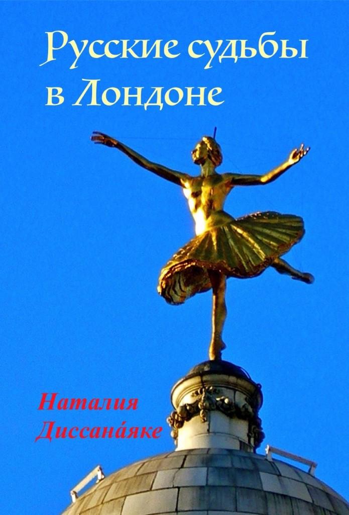 FRONT-Cover-FINAL-PDF copy