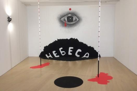 Ретроспективная выставка работ Дмитрия Пригова открылась в Лондоне