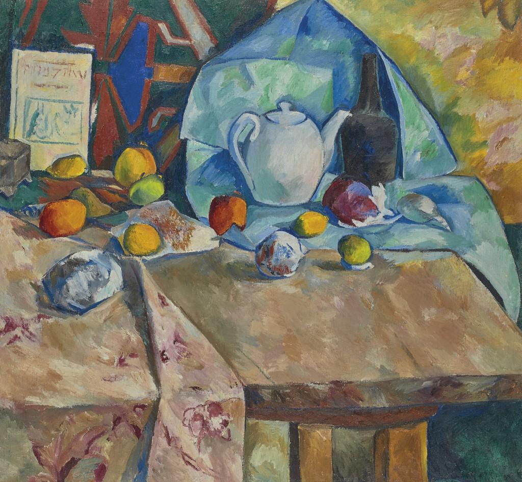 «Натюрморт с чайником и апельсинами» Натальи Гончаровой