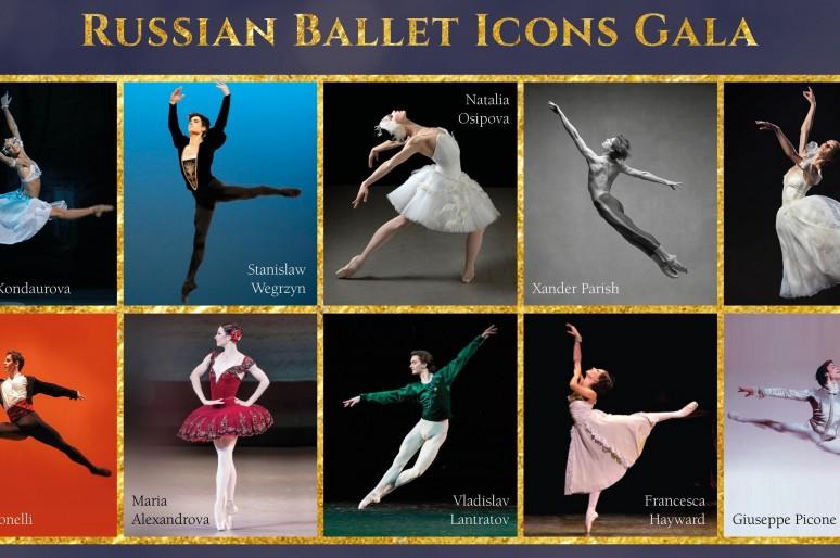 В Лондоне пройдет гала-вечер «Иконы русского балета»