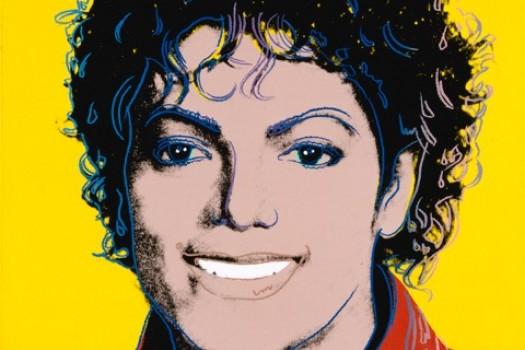 Майклу Джексону посвящается