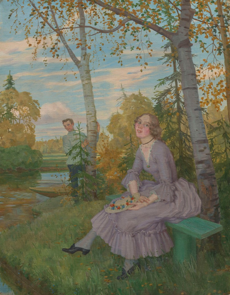 Константин Сомов, «Свидание в парке», 1919. 500 000–700 000 GBP
