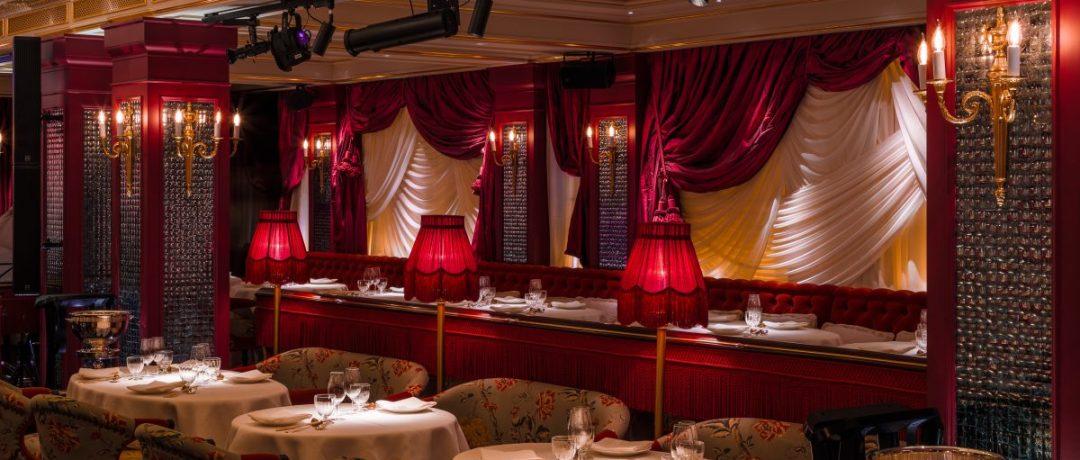 В духе французского романа – ресторан Park Chinois