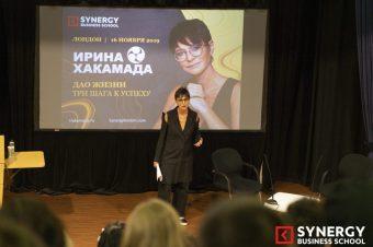 Ирина Хакамада: «Для меня – успех равно счастье»