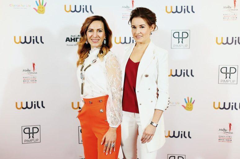 Сообщество U Will Global представляет премию для успешных женщин