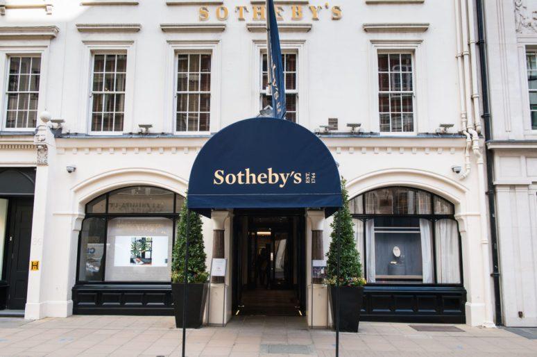 В Sotheby's проходит выставка роскошных предметов дизайна