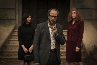 Кинолента: Netflix выпустил экранизацию египетского бестселлера «Паранормальные явления»