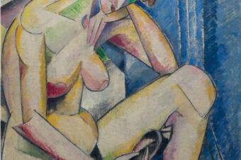 Редкая работа Марии Васильевой будет выставлена на аукцион Christie's в Париже