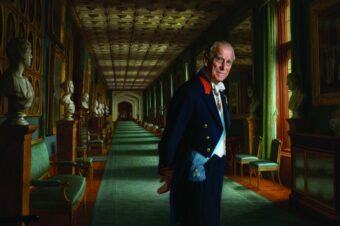 Памяти Принца Филиппа, герцога Эдинбургского