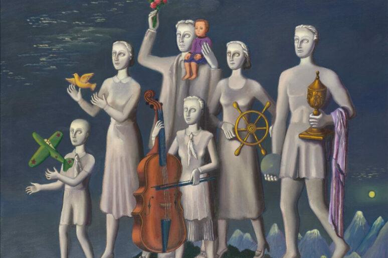 Торжество изящества и лиризма: Christie's открывает аукцион русского искусства